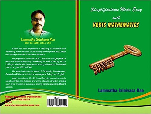 "Simplifications made easy with ""VEDIC MATHEMATICS"""