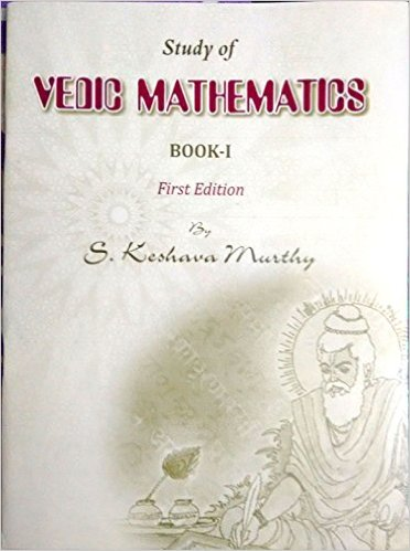 Study of Vedic Mathematics