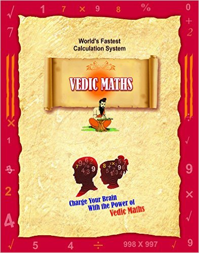Vedic Maths Book